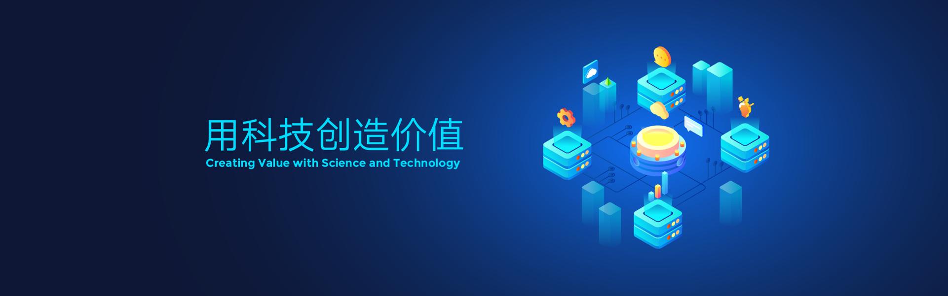 湖南华彩伟业网络科技有限公司